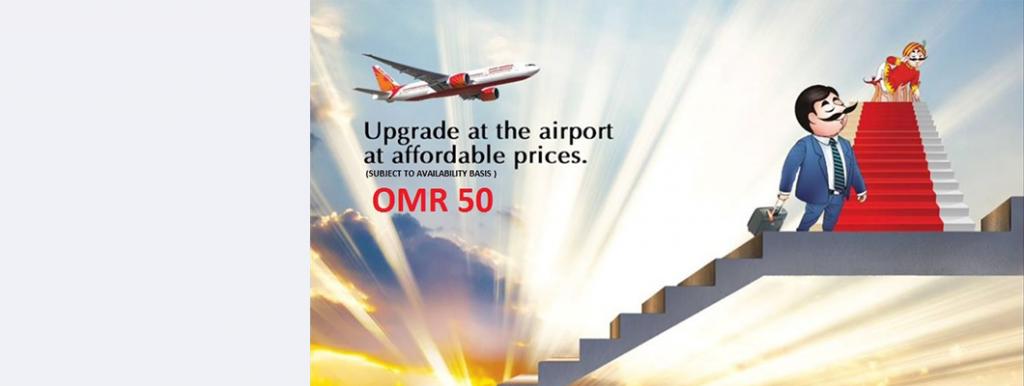 Air-India-Upgrade