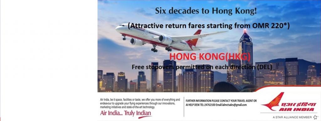 Hong-Kong-Flyer-1060px
